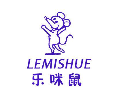 乐咪鼠-LEMISHUE