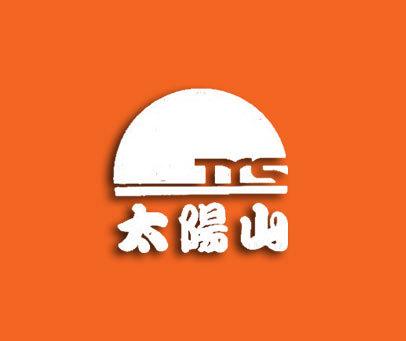 太阳山-TYS