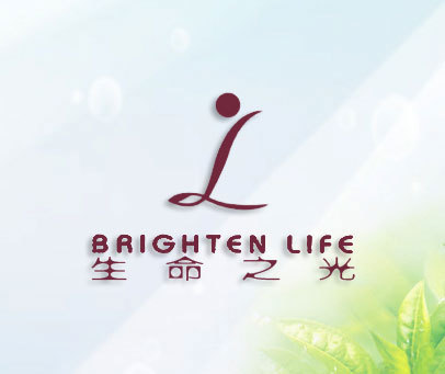 生命之光-L-BRIGHTENLIFE