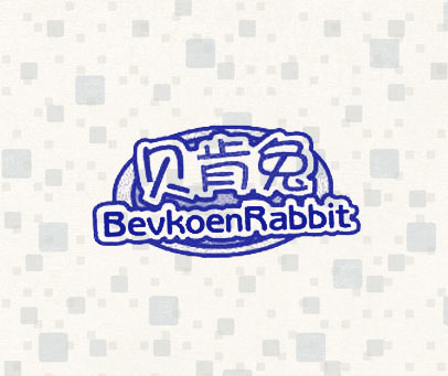 贝肯兔  BEVKOEN RABBIT