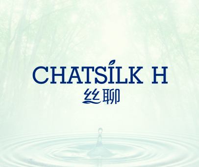 丝聊 CHATSILK H